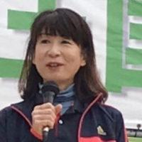 クラブ登美丘南 運営委員長 藤井 載子